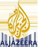 Al Jazeera English Main Logo